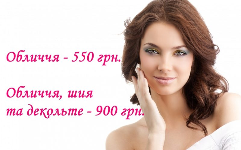 1395061507_devushka