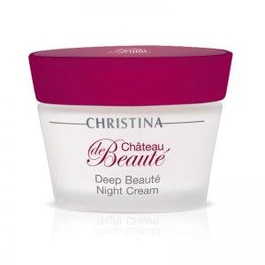 chateau-jar-night-cream-big