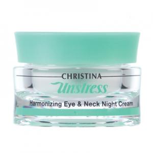 unstr-nighteye-cream